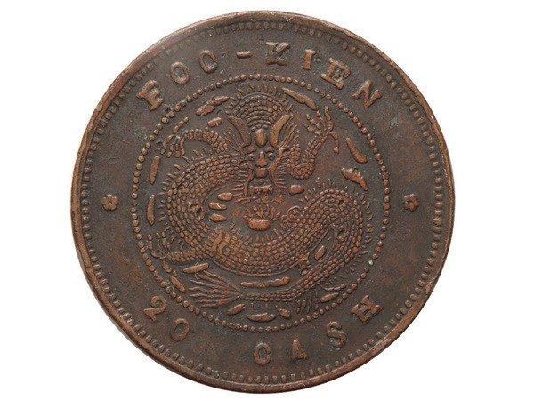 0309: CHINA-FUKIEN 1901-02 20 Cash Copper NGC XF Detail