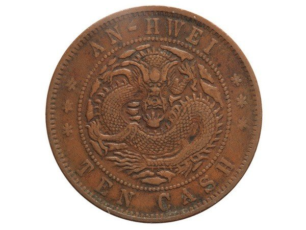 0310: CHINA-ANHWEI 1902-06 10 Cash Copper NGC XF Detail