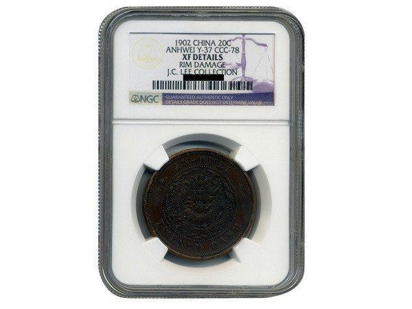 0312: CHINA-ANHWEI 1902 20 Cash Copper, NGC XF Details