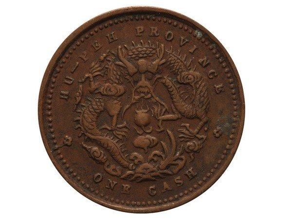 0314: CHINA-HUPEH 1906 1 Cash Copper, NGC XF45BN