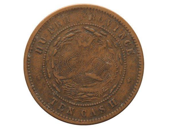 0316: CHINA-HUPEH 1902-05 10 Cash Copper, NGC VF35BN
