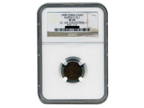 0317: CHINA-HUPEH 1908 1 Cash Brass, NGC VF25