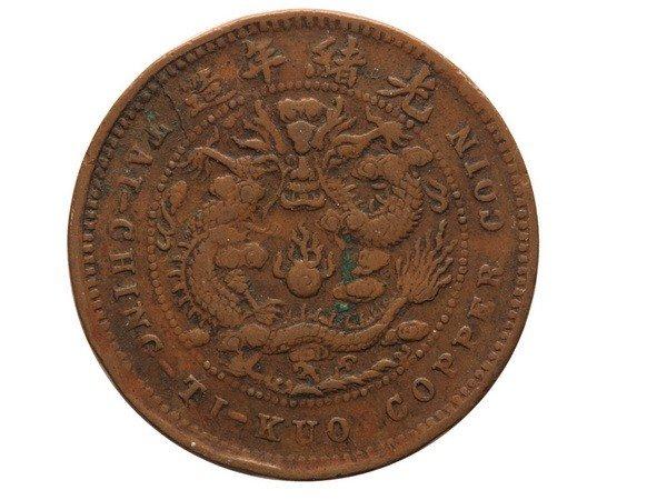 0318: CHINA-HUPEH 1906 5 Cash Copper, NGC VF Details