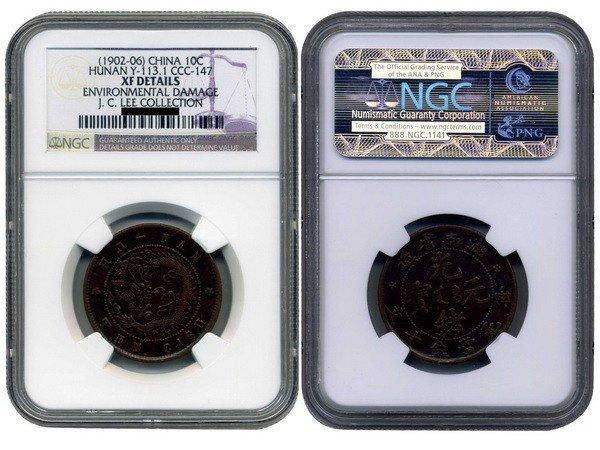 0323: CHINA-HUNAN 1902-06 10 Cash Copper NGC XF Details