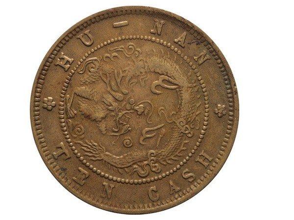 0324: CHINA-HUNAN 1902-06 10 Cash Brass, NGC XF45