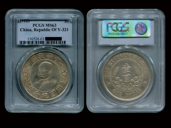 1132: CHINA 1912 Li Yuan Hung 1 Dollar Silver PCGS MS63