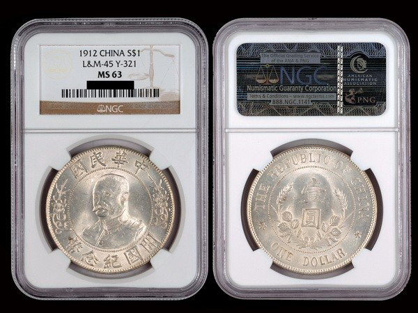 1134: CHINA 1912 Li Yuan Hung 1 Dollar Silver, NGC MS63