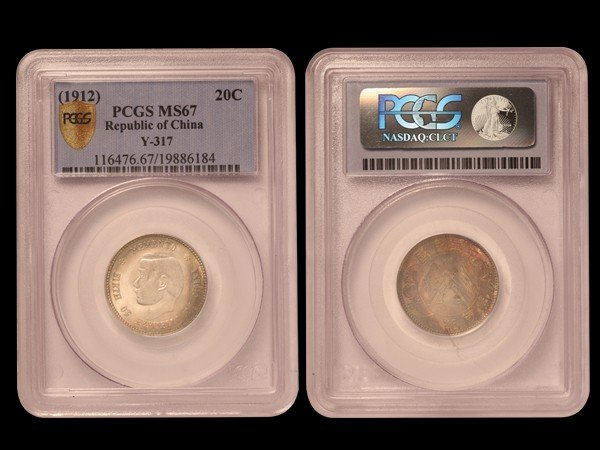 1139: CHINA 1912 Sun Yat Sen 20 Cents Silver PCGS MS67