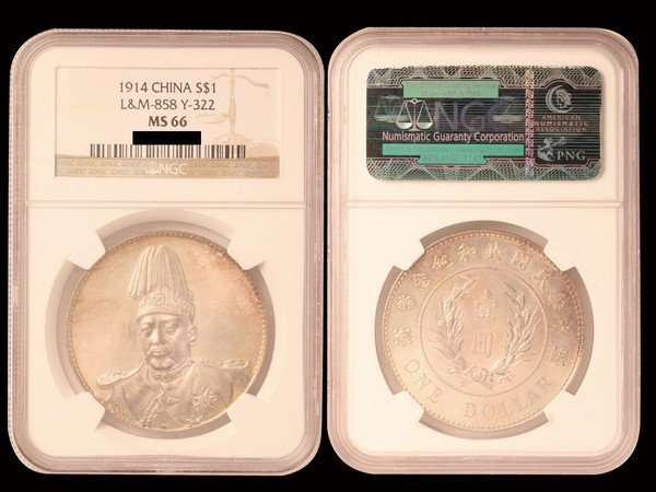 1146: CHINA 1914 Yuan Shi Kai 1 Dollar Silver, NGC MS66