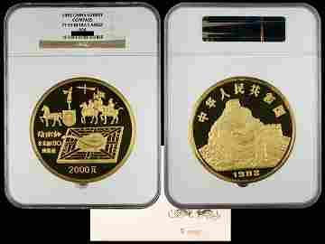 2006: CHINA 1992 2000 Yuan 1Kg Gold Compass NGC PF69 UC