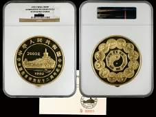 2010: CHINA 1992 2000 Yuan 1Kg Gold LunarCycle NGC PF69