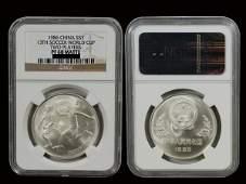 2050: CHINA 1986 5 Yuan 1/2 Oz Silver Matte-football