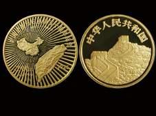 2130: CHINA 1995 $2000 1Kg Gold,Taiwan's Return toChina