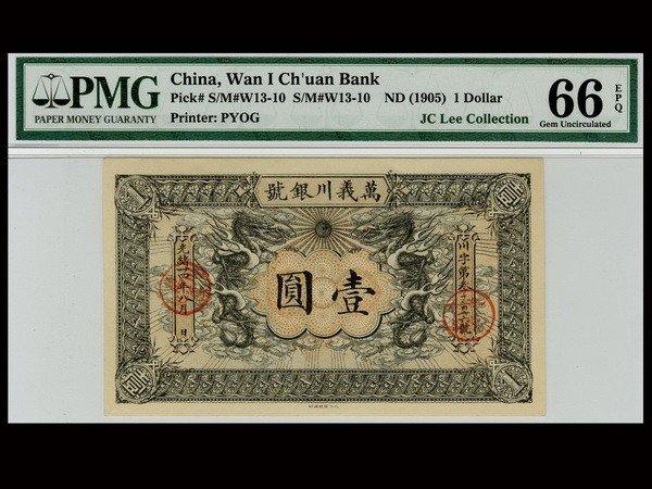 005: CHINA ND(1908) Wan I Ch'uan Bank 1 Yuan