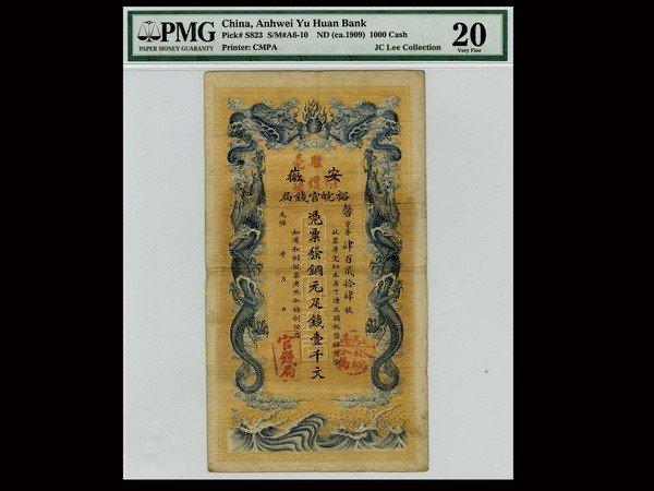 007: CHINA ND(1909) Anhwei Yu Huan Bank 1000 Cash