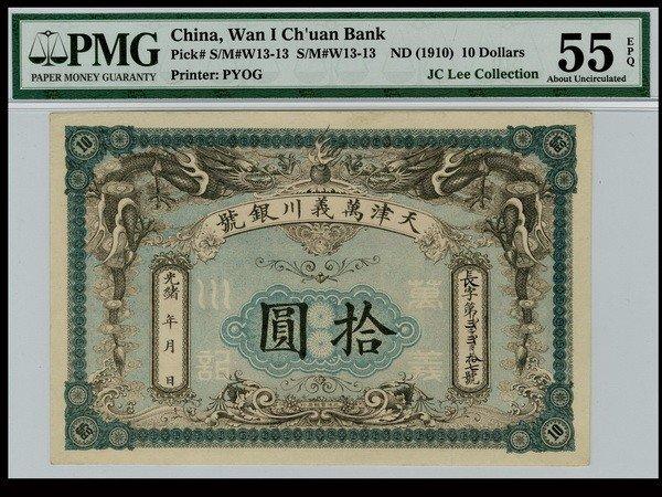 009: CHINA ND(1910) Wan I Ch'uan Bank 10 Yuan