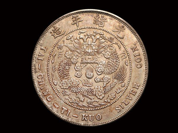 501: CHINA-EMPIRE 1908 1 Dollar Silver, EF