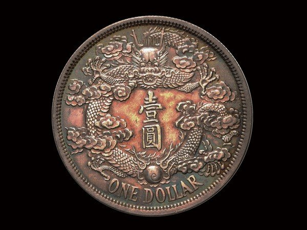 504: CHINA-EMPIRE 1911 1 Dollar Silver Reversed Dragon