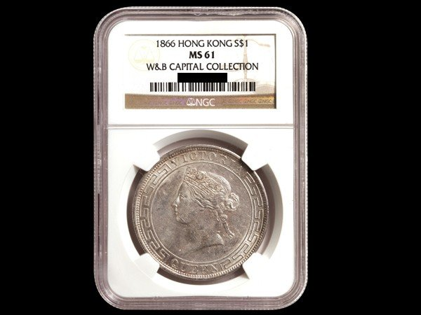 508: CHINA-HONG KONG 1866 1 Dollar Silver, NGC MS61