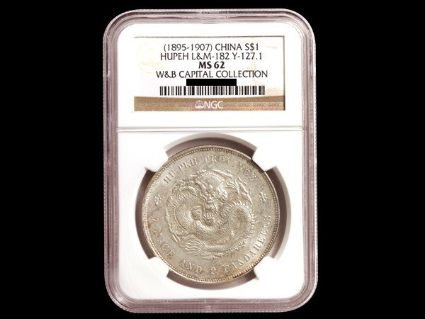 513: CHINA-HUPEH 1895-1907 1 Dollar Silver, NGC MS62