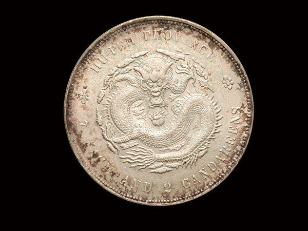 514: CHINA-HUPEH 1895-1907 1 Dollar Silver, UNC