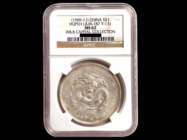 517: CHINA-HUPEH 1909-11 1 Dollar Silver, NGC MS62