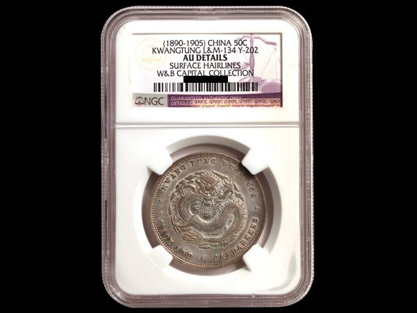 524: CHINA-KWANGTUNG 1890-1908 50 Cents Silver, NGC AU