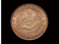 530: CHINA-MANCHURIAN 1913 20 Cents Silver, NGC MS66