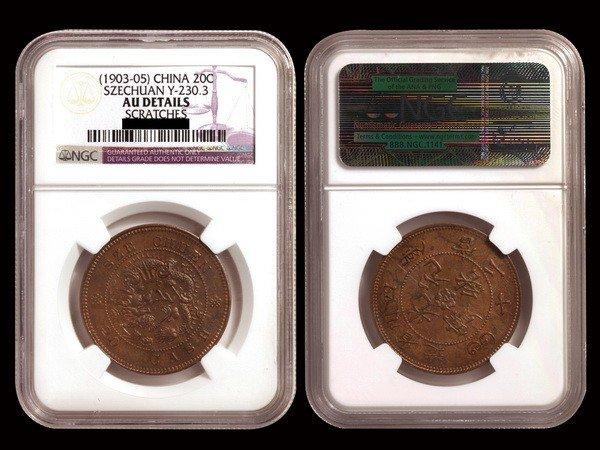 834: CHINA-SZECHUAN 1903-05 20 Cash Copper Pattern