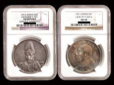 882: CHINA 1914 & 1921 Yuan Shi Kai Dollar Silver(2)