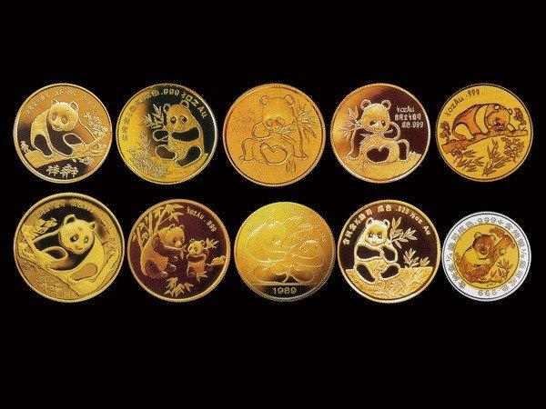 1001: CHINA Complete set of Munich gold panda 1988-1997