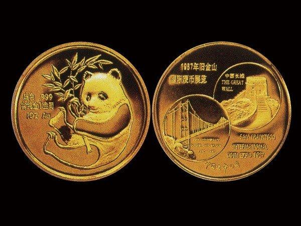 1002: CHINA 1987 1 Oz Gold Medal PF, San Francisco Expo