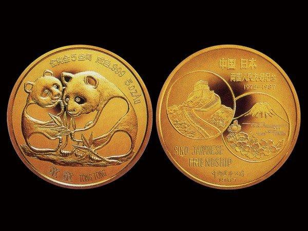 1004: CHINA 1987 5 Oz Gold Medal PF, Sino-Japan Friend-
