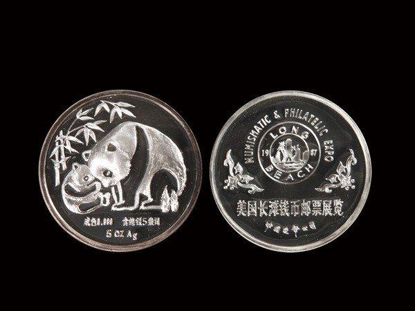 1005: CHINA 1987 5 Oz Silver Medal,LongBeach Numismatic
