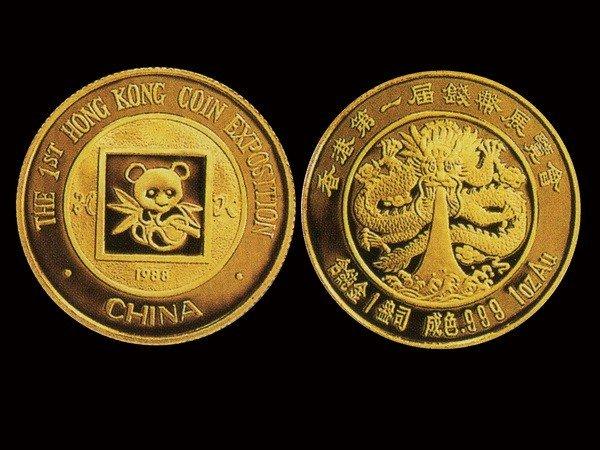 1010: CHINA 1988 1 Oz Gold Medal,The 1st Hong Kong Expo