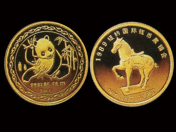 1011: CHINA 1989 1/4 Oz Gold Medal,NewYork Internationa