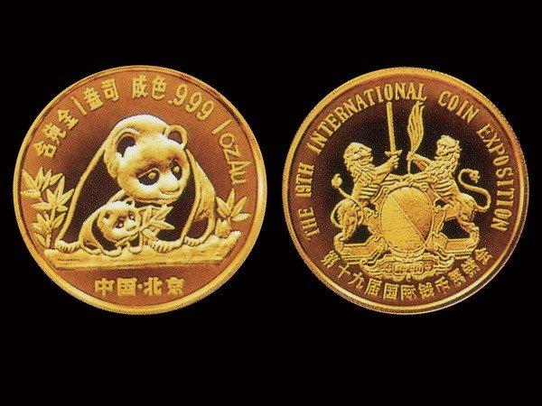 1012: CHINA 1990 1 Oz Gold Medal,19th Zurich Internatio
