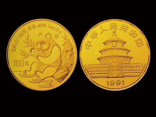 1013: CHINA 1991 100 Yuan 1 Oz Gold, Panda[P],PCGS PR69