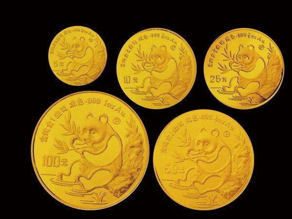 1014: CHINA 1991 Gold Panda[P] Proof set (5)