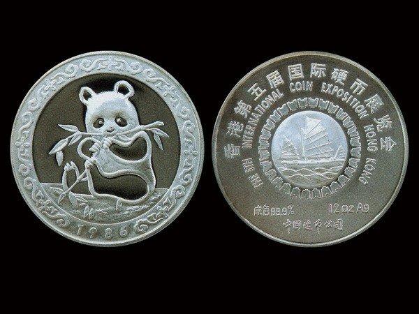 1018: CHINA 1986 12 Oz Silver, Hong Kong Coin Expo, NGC