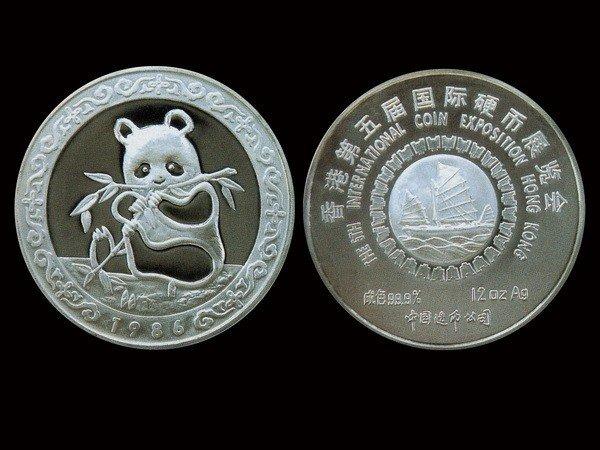1021: CHINA 1986 12 Oz Silver,Hong Kong Coin Expo, NGC