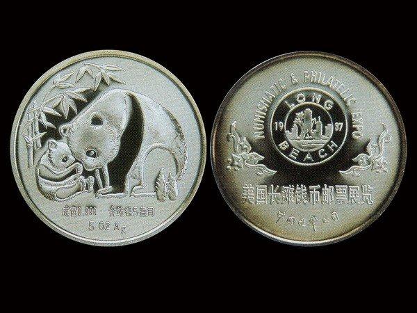 1022: CHINA 1987 5 Oz Silver Medal,Long Beach Expo,NGC