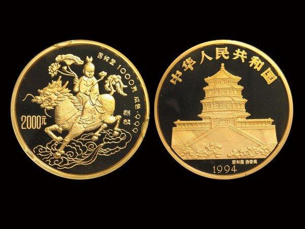 1072: CHINA 1994 2000 Yuan 1000g Gold Proof, Unicorn