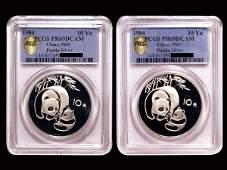 1094: CHINA 1984 $10 27g Silver(2),Panda,PCGS PR69DCAM