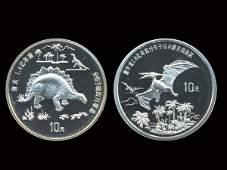 1211: CHINA 1995 10 Yuan 27g Silver Proof(2), Dinosaurs