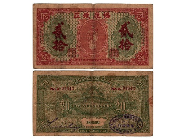 002: CHINA 1922 Shanghai Xie Kang Exchange 20 Coppers