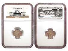 310: CHINA-EMPIRE 1903 5 Fen Silver Pattern, NGC MS64