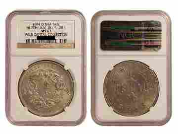 329: CHINA-HUPEH 1904 One Tael Silver,large characters