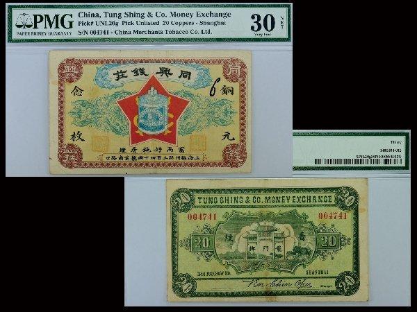 010: CHINA ND Shanghai Tung Shing&Co. Money Ex.20 Cop