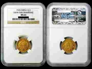 326: CHINA-SHANTUNG 1926 $10 Gold Pattern, NGC MS65
